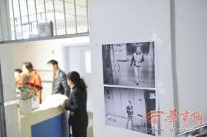 医院贴出小偷照片 虽然解恨而且安全但是行为欠妥