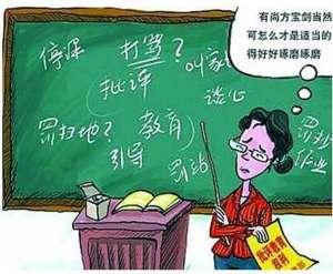 """中小学可惩戒学生 教师该如何把握""""尺度""""才能解决两难"""