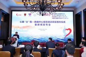 中国胸痛中心规范培训项目启动
