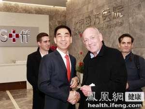 海外医疗机构入驻中国有多难? 国际化2.0医院模式或处方