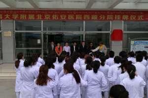 中华中医药学会肝胆病分会送医到西藏