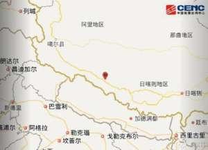 西藏日喀则发生4.5级地震 震源深度5千米