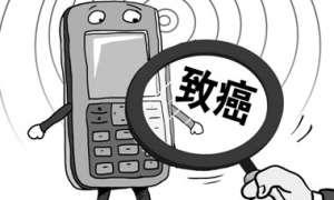 日本福岛辐射致癌男员工起诉核电站运营商
