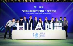 首届APEC国际大健康论坛在京举行