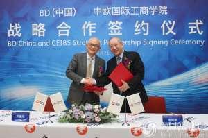 BD中国与中欧国际工商学院启动全面战略合作