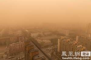雾霾周五起或再袭京津冀