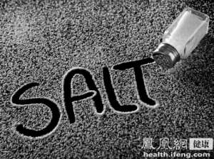 我国钠盐摄入量严重超标